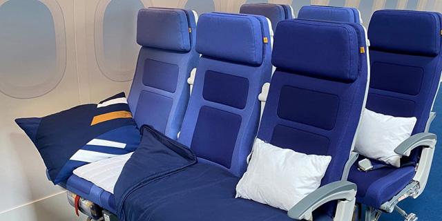חברת התעופה שמציעה שורת מושבים שלמה - לטובת שינה