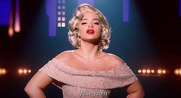 נועה קירל פרסומת ל yes פלוס, צילום מסך: Youtube
