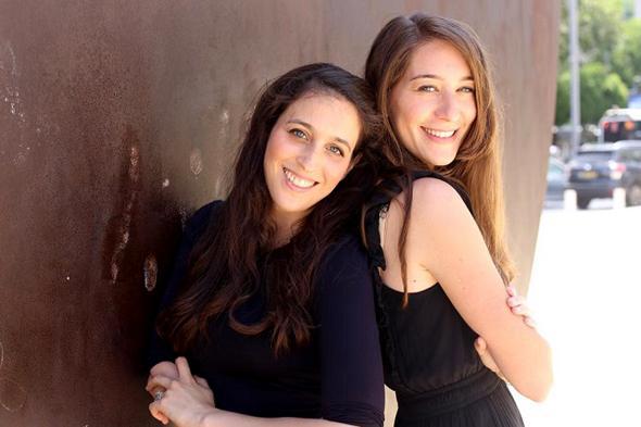 Tech It Forward's Jessica Rosner (left) and Jennifer Elias. Photo: Meirav Kadichevski photographer.
