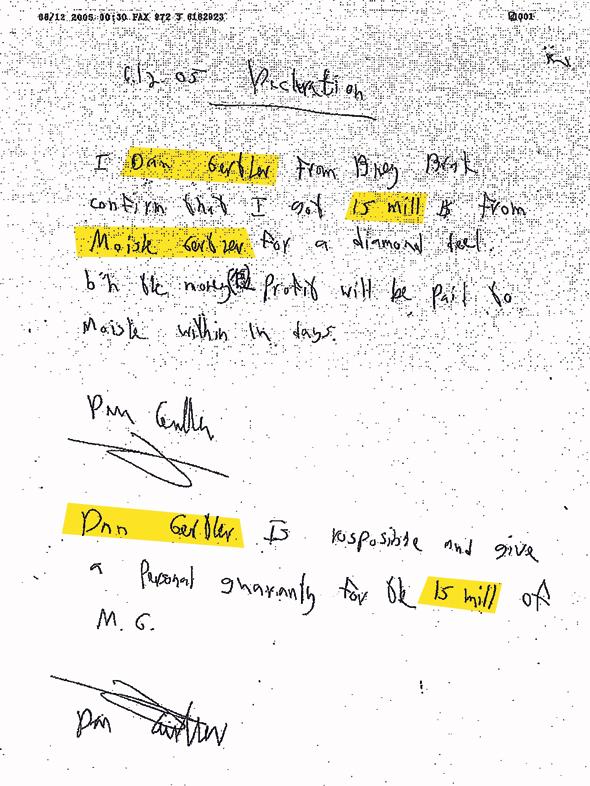 """ה""""צטלה"""" – פתק קטן בכתב יד שבו מאשר גרטלר (בצילום משמאל) כי לווה מגרטנר 15 מיליון דולר במסגרת עסקת יהלומים"""