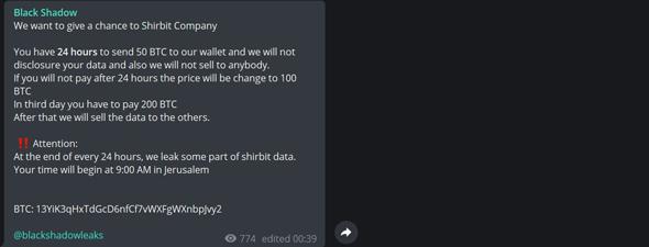 הודעת הסחיטה שפרסמו ההאקרים