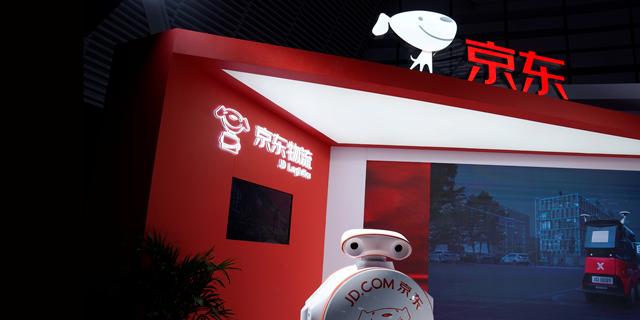 זו הפלטפורמה הדיגיטלית הראשונה שתקבל את מטבע הקריפטו הסיני