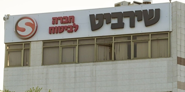 Despite hacking fiasco, Israeli government has gone back to conducting business with Shirbit