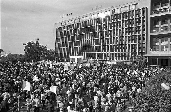 בית הוועד הפועל, שנות ה-60