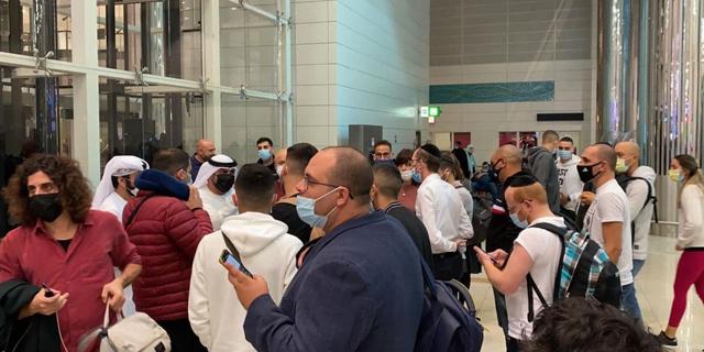 ישראלים בנמל התעופה בדובאי