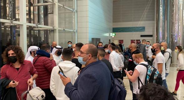 ישראלים בשדה התעופה בדובאי