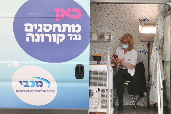 A Covid-19 vaccination booth serviced by an Israeli HMO. Photo: Reuters