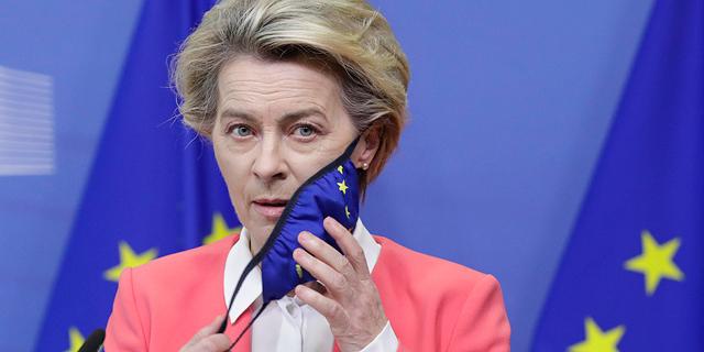 """האיחוד האירופי על השימוש בתוכנת הריגול של NSO: """"מנוגד לכל החוקים שלנו"""""""