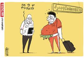 קריקטורה יומית 14.12.20, איור: יונתן וקסמן