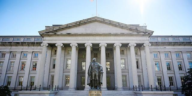 משרד האוצר האמריקאי , צילום: גטי אימג