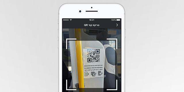 ממחר: תשלום על נסיעה באוטובוס יתאפשר באפליקציה בטלפון החכם