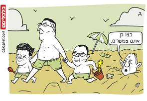 קריקטורה יומית 16.12.20, איור: צח כהן