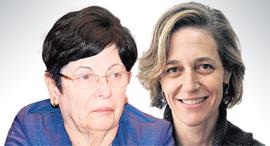 """מימין:  ראשת שירותי בריאות הציבור שרון אלרעי פרייס ונשיאת ביהמ""""ש העליון בדימוס מרים נאור. ירידה בייצוג הנשי"""