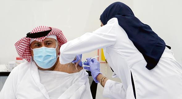 חיסון נגד קורונה בסעודיה