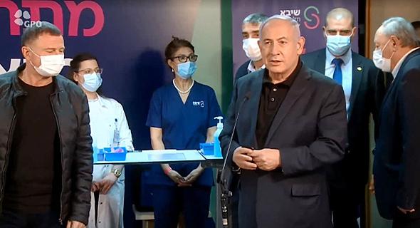 """בנימין נתניהו יולי אדלשטיין מקבלים חיסון חיסונים שיבא תל השומר, צילום: לע""""מ"""