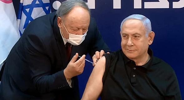 """בנימין נתניהו מקבל חיסון חיסונים שיבא תל השומר 2, צילום: לע""""מ"""