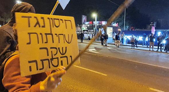 הפגנה נגד בנימין נתניהו ב בכניסה ל בית החולים שיבא תל השומר לפני ה חיסון חיבונים 1, צילום: שמוליק דודפור