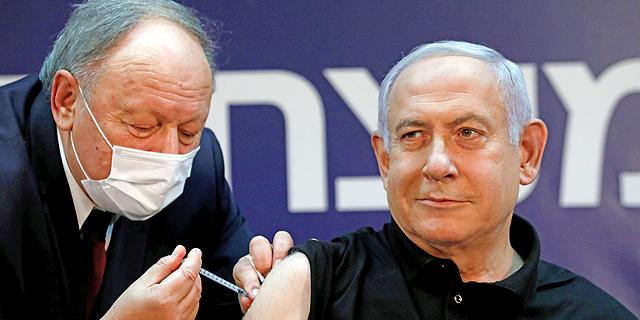 בנימין נתניהו מקבל חיסון חיסונים שיבא תל השומר 3, צילום: רויטרס
