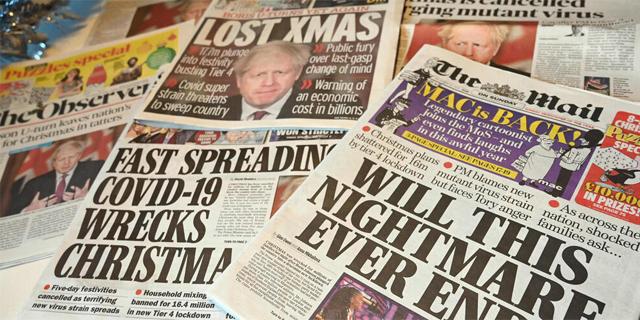 עיתוני בריטניה היום, צילום: איי אף פי