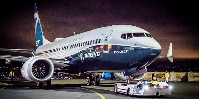 קנס ענק של 2.5 מיליארד דולר לבואינג בפרשת התרסקויות ה-737 מקס
