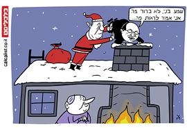 קריקטורה יומית 22.12.20, איור: צח כהן