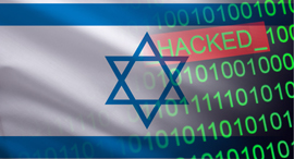 A cyberattack on Israeli organizations. Photo: Shutterstock