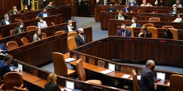מליאת הכנסת בעת ההצבעה, צילום: דוברות הכנסת
