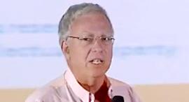 יואל גת, צילום מסך: Youtube