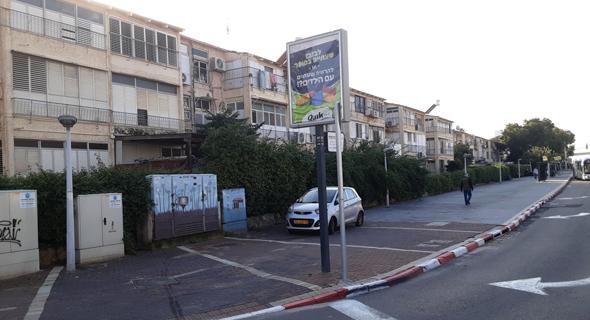 הבניינים הקיימים ברחוב יצחק שדה 4-2 בשכונת רמת ורבר