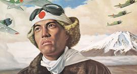 הקברניט קמיקזה טייס יפן , צילום: progressisfine
