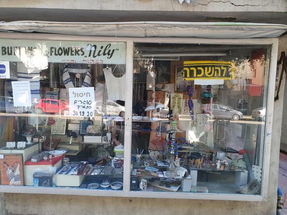 """חנות בת""""א בזמן הקורונה, צילום: דוד הכהן"""