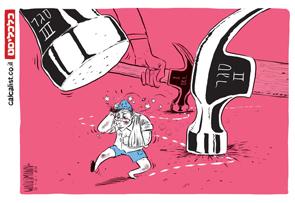 קריקטורה יומית 28.12.20, איור: יונתן וקסמן