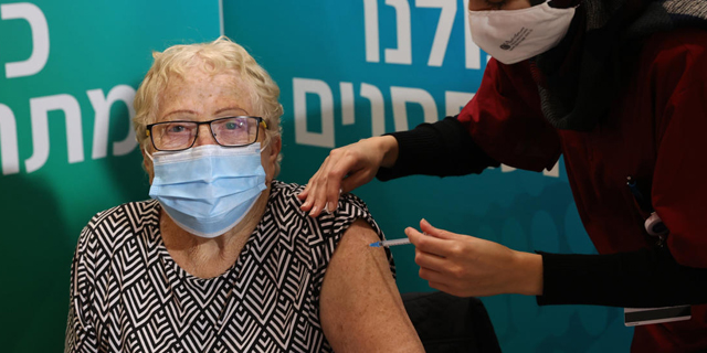 חיסון לקורונה בתל אביב, צילום: אביגיל עוזי
