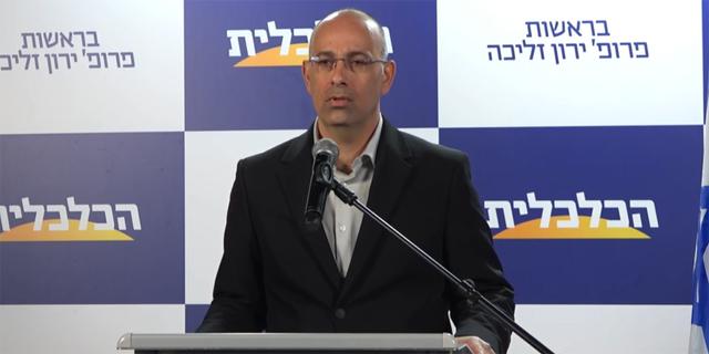 """זליכה מקים מפלגה חדשה: """"ישראל בדרך לפשיטת רגל כלכלית"""""""