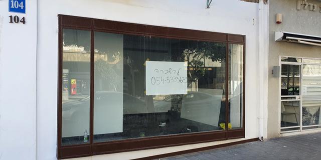 """חנות להשכרה בת""""א בקורונה, צילום: דוד הכהן"""