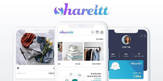 Shareitt raises $2 million in seed for its cashless trading platform