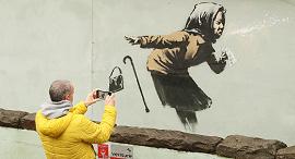 ילדה מתעטשת ציור קיר של הצייר אמן בנקסי פנאי, צילום: איי אף פי