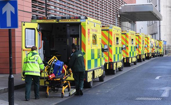 בית חולים בלונדון