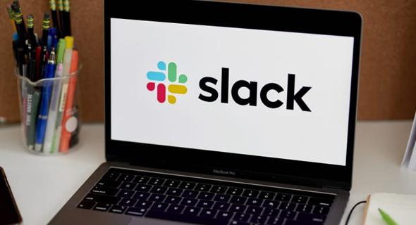 אפליקציה סלאק Slack צ'ט ארגוני, צילום: בלומברג