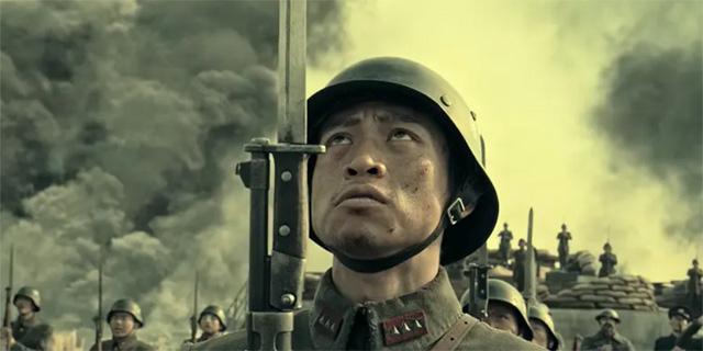 הכיבוש הסיני - עכשיו בקולנוע
