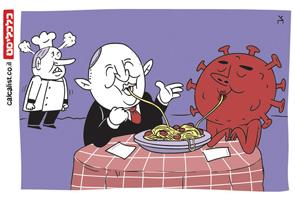 קריקטורה יומית 6.1.2021, איור: צח כהן