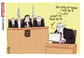 קריקטורה יומית 7.1.21, איור: יונתן וקסמן