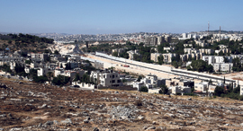 גבעת המטוס בירושלים, צילום: שלומי כהן