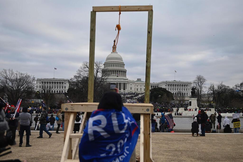 המהומות בוושינגטון, צילום: איי אף פי