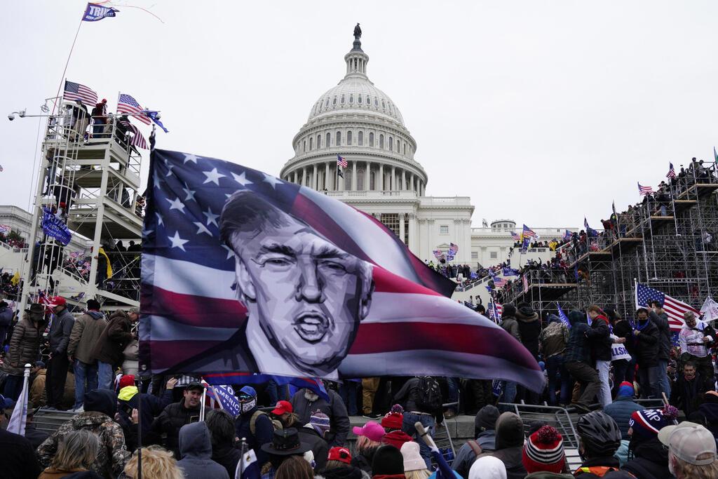 מהומות בבית הלבן