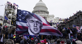 מהומות וושינגטון תומכי טראמפ ליד גבעת הקפיטול מפגינים עימותים  קונגרס , צילום: אי פי איי