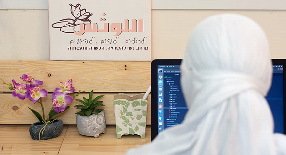 A Druze female programmer works at the Lotus tech hub in northern Israel. Photo: Jinan Halabi