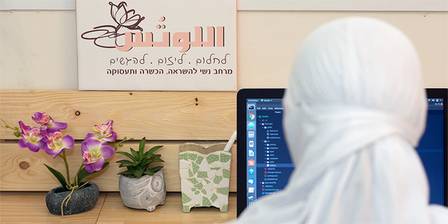 Fintech company Finastra-Israel brings Druze female programmers to the forefront