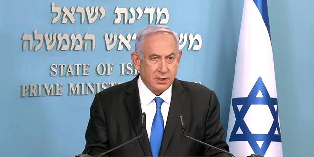 נתניהו: כל אזרחי ישראל מעל גיל 16 יוכלו להתחסן עד מרץ
