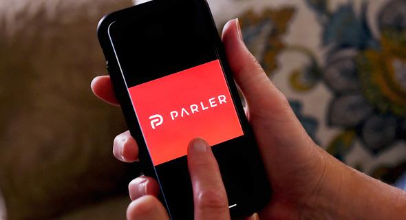 אפליקציית פרלר נחסמה על ידי חנות האפליקציות של גוגל, צילום: איי אף פי
